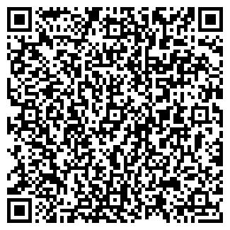 QR-код с контактной информацией организации № 40 ОПС
