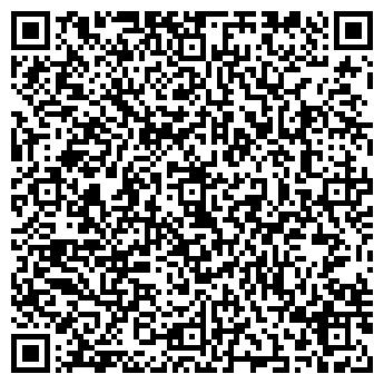 QR-код с контактной информацией организации Напрыклад, ЧП