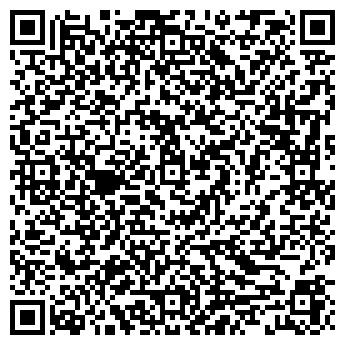 QR-код с контактной информацией организации экономтеплоком