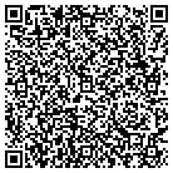 QR-код с контактной информацией организации Субъект предпринимательской деятельности ЧП ремстрой 24