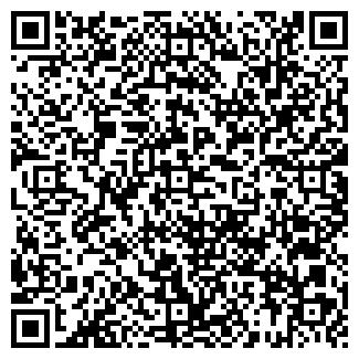 QR-код с контактной информацией организации Общество с ограниченной ответственностью Cтрой Декор