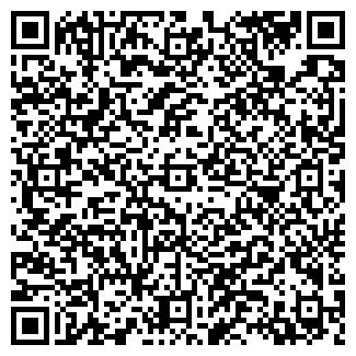 """QR-код с контактной информацией организации ЧП """"КИФА"""""""