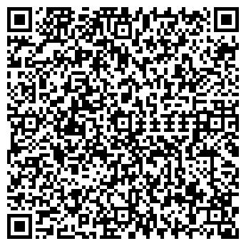 QR-код с контактной информацией организации ФЛП Косяк С.П.