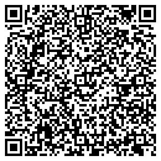 QR-код с контактной информацией организации № 45 ОПС