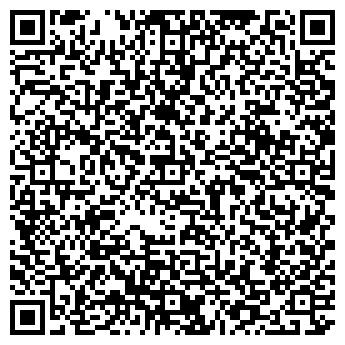 QR-код с контактной информацией организации Общество с ограниченной ответственностью Славабудстрой