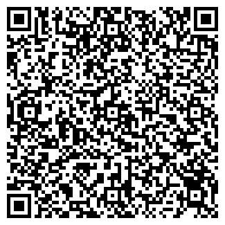 QR-код с контактной информацией организации № 46 ОПС