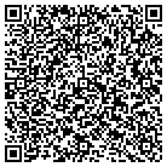 QR-код с контактной информацией организации СПД Пискун Г. Н.