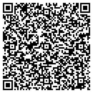QR-код с контактной информацией организации ЧП Луганск