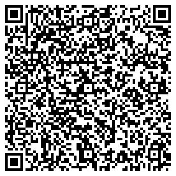 """QR-код с контактной информацией организации ТОВ """"РЕМОНТ"""""""