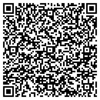 QR-код с контактной информацией организации СПД Червоный