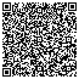 QR-код с контактной информацией организации П.П.Бондарь