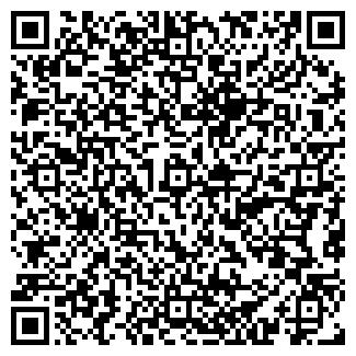 QR-код с контактной информацией организации Частное предприятие СПД Андрей