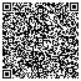 QR-код с контактной информацией организации remonthouse