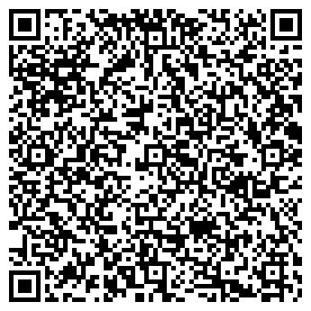 """QR-код с контактной информацией организации """"Сантехник"""""""
