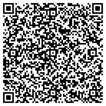"""QR-код с контактной информацией организации ЧП Фирма """"Бетон"""""""