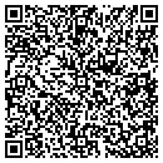 QR-код с контактной информацией организации № 50 ОПС