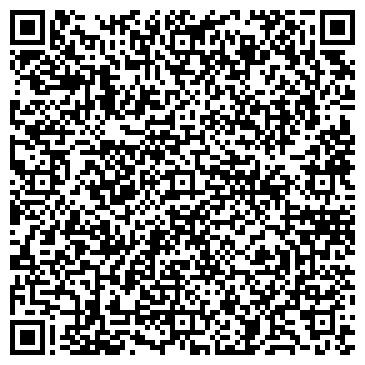QR-код с контактной информацией организации Вельховой В.И., ЧП