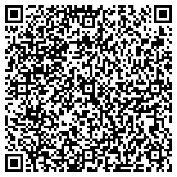 QR-код с контактной информацией организации Троянда, ООО
