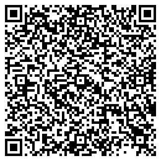 QR-код с контактной информацией организации Металокаркас