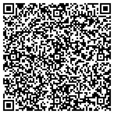 QR-код с контактной информацией организации Шекера, ООО