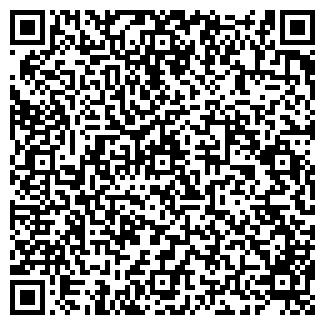 QR-код с контактной информацией организации № 51 ОПС