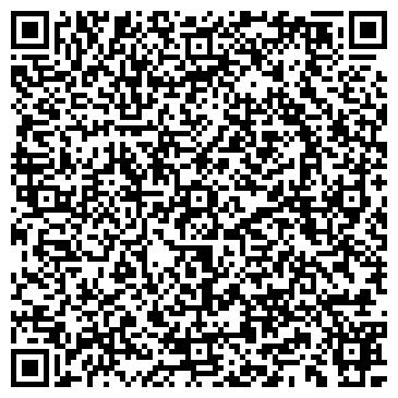QR-код с контактной информацией организации Строительный Инжинеринг и Инновации, ООО