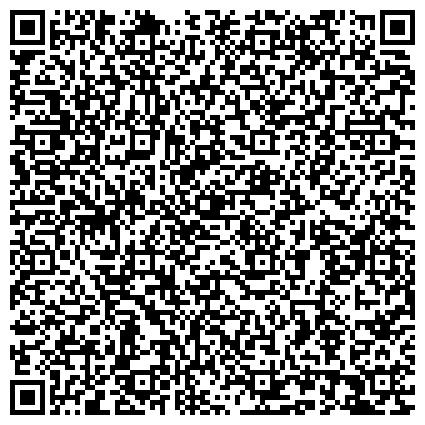QR-код с контактной информацией организации Белгород-днестровская механизирована колонна №26, ЗАО