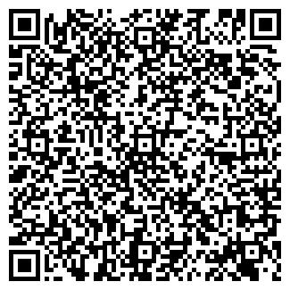QR-код с контактной информацией организации № 52 ОПС