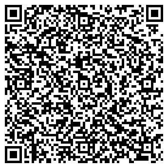 QR-код с контактной информацией организации Гражда, ООО