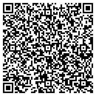QR-код с контактной информацией организации № 53 ОПС