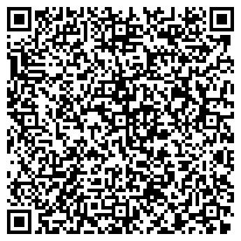 QR-код с контактной информацией организации Ладобуд, ООО