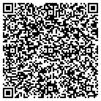 QR-код с контактной информацией организации Air Wood, ООО (Эйр Вуд)