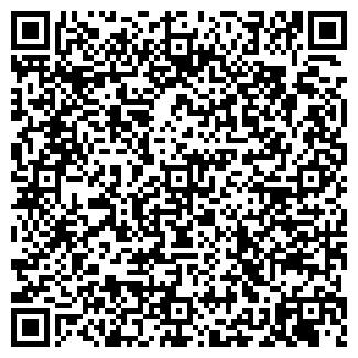 QR-код с контактной информацией организации № 54 ОПС