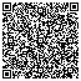 QR-код с контактной информацией организации № 57 ОПС