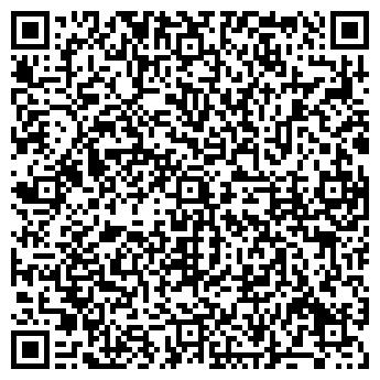QR-код с контактной информацией организации Буровик, ООО
