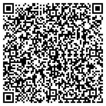 QR-код с контактной информацией организации Эколидер, ООО