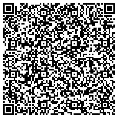 QR-код с контактной информацией организации Слом Сервис (SLOM SERVIS), ООО