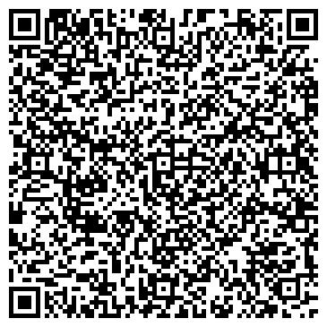 QR-код с контактной информацией организации Олми ЛТД, ООО