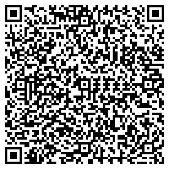 QR-код с контактной информацией организации Европолекс, ООО