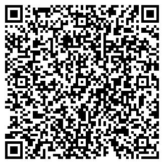 QR-код с контактной информацией организации № 58 ОПС
