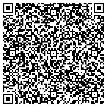 QR-код с контактной информацией организации ВЕК МГК, ООО