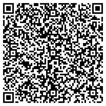 QR-код с контактной информацией организации Мартелло, ООО