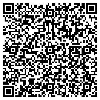 QR-код с контактной информацией организации № 58 ТЕЛЕГРАФ