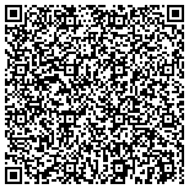QR-код с контактной информацией организации Камень Дерево Дом, ООО (КДД)