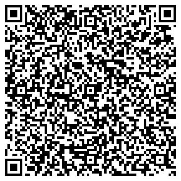 QR-код с контактной информацией организации Ремонтбудстрой, ООО