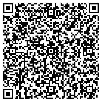 QR-код с контактной информацией организации Универстав,ООО