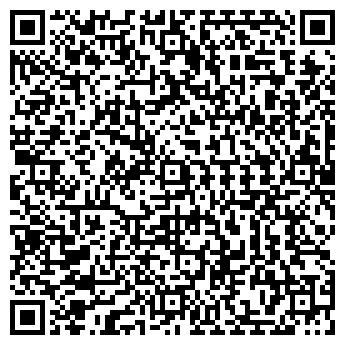 QR-код с контактной информацией организации Теплоуют, ЧП