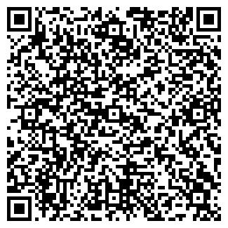 QR-код с контактной информацией организации Алевант, ООО