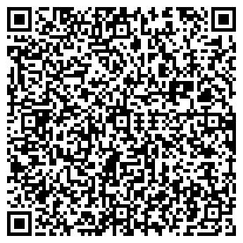 QR-код с контактной информацией организации ФОП Дмитрук М.П.