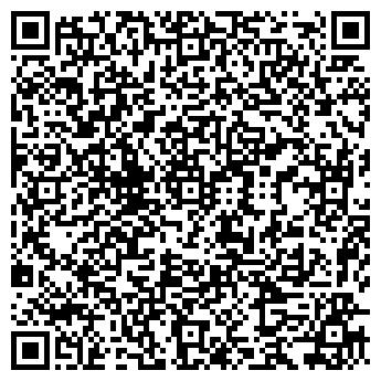 QR-код с контактной информацией организации Авдис ЛТД, ООО